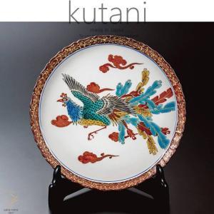 九谷焼 8号飾プレート 皿 鳳凰 和食器 日本製 ギフト おうち ごはん うつわ 陶器|sara-cera
