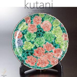 九谷焼 10号飾プレート 皿 薔薇 和食器 日本製 ギフト おうち ごはん うつわ 陶器|sara-cera