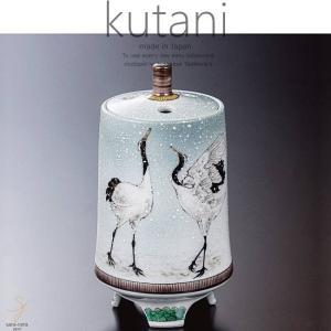 九谷焼 5号香炉 雪の舞 和食器 日本製 ギフト おうち ごはん うつわ 陶器|sara-cera