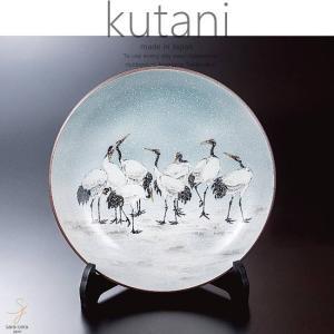 九谷焼 12号飾プレート 皿 雪の舞 和食器 日本製 ギフト おうち ごはん うつわ 陶器|sara-cera