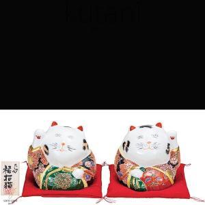 九谷焼 4号 2個セット ペア 招き猫 盛 和食器 日本製 ギフト おうち ごはん うつわ 陶器 sara-cera