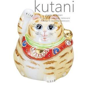 九谷焼 2.5号招き猫 茶トラ 和食器 日本製 ギフト おうち ごはん うつわ 陶器 sara-cera