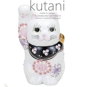 九谷焼 3.2号招き猫 花むらさき 和食器 日本製 ギフト おうち ごはん うつわ 陶器 sara-cera