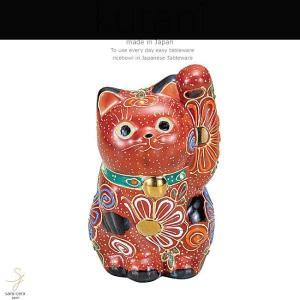九谷焼 3.2号招き猫 盛 和食器 日本製 ギフト おうち ごはん うつわ 陶器 sara-cera
