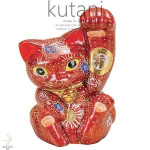 九谷焼 4.5号招き猫 盛 和食器 日本製 ギフト おうち ごはん うつわ 陶器 sara-cera