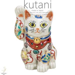 九谷焼 4号招き猫 宝尽くし 和食器 日本製 ギフト おうち ごはん うつわ 陶器 sara-cera