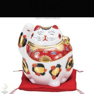 九谷焼 4号招き猫 金三毛 和食器 日本製 ギフト おうち ごはん うつわ 陶器 sara-cera