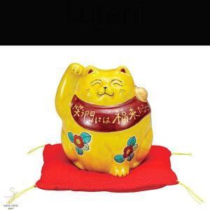 九谷焼 4号福々招き猫 吉田屋花ちらし 和食器 日本製 ギフト おうち ごはん うつわ 陶器|sara-cera