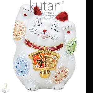 九谷焼 4.5号絵馬招き猫 白盛 和食器 日本製 ギフト おうち ごはん うつわ 陶器|sara-cera