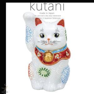 九谷焼 4号招き猫 白盛 和食器 日本製 ギフト おうち ごはん うつわ 陶器|sara-cera