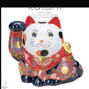 九谷焼 5号横座り招き猫 盛 和食器 日本製 ギフト おうち ごはん うつわ 陶器|sara-cera