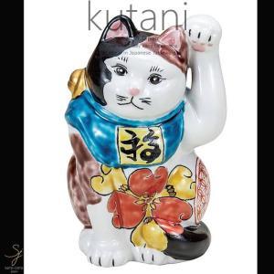 九谷焼 6.5号招き猫 色絵 和食器 日本製 ギフト おうち ごはん うつわ 陶器|sara-cera
