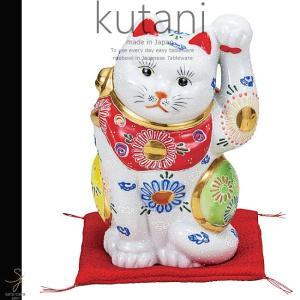 九谷焼 6.5号招き猫 白盛 和食器 日本製 ギフト おうち ごはん うつわ 陶器|sara-cera