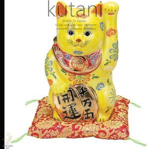 九谷焼 7号小判招き猫 黄盛 和食器 日本製 ギフト おうち ごはん うつわ 陶器|sara-cera