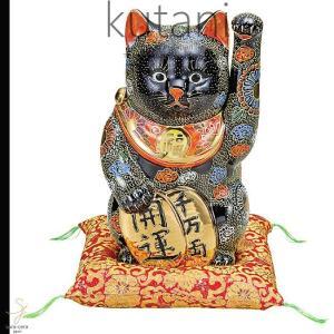 九谷焼 8号小判招き猫 黒盛 和食器 日本製 ギフト おうち ごはん うつわ 陶器|sara-cera