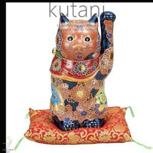 九谷焼 8号招き猫 盛 和食器 日本製 ギフト おうち ごはん うつわ 陶器|sara-cera