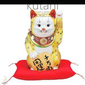九谷焼 10号小判招き猫 黄盛 和食器 日本製 ギフト おうち ごはん うつわ 陶器|sara-cera