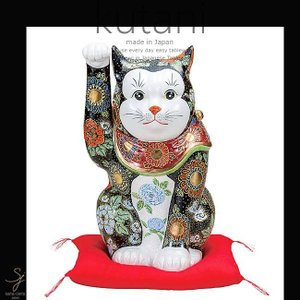 九谷焼 12号招き猫 黒盛 和食器 日本製 ギフト おうち ごはん うつわ 陶器|sara-cera