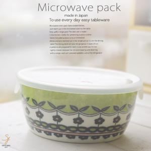 洋食器 美しいボレスワヴィエツの街 ラインフラワー レンジパック M ボウル 保存 容器 鉢 おしゃれ うつわ 陶器 美濃焼 日本製 和食器|sara-cera