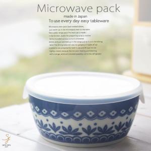 洋食器 美しいボレスワヴィエツの街 リーフドット レンジパック M ボウル 保存 容器 鉢 おしゃれ うつわ 陶器 美濃焼 日本製 和食器|sara-cera