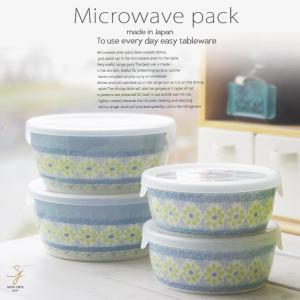 洋食器 美しいボレスワヴィエツの街 グリーンフラワー レンジパック 4個セット M×2 S×2 ボウル 保存 容器 鉢 おしゃれ うつわ 陶器 和食器|sara-cera