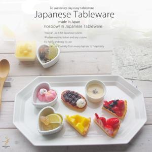 洋食器 クリーム 8角オブロング スクエアランチプレート 皿 おうち ごはん うつわ 陶器 美濃焼 日本製 パスタ カレー パーティー 朝食 トレー|sara-cera