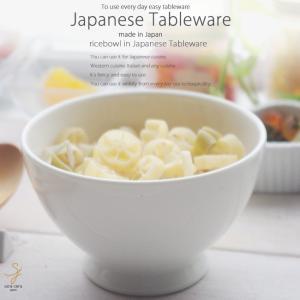 洋食器 クリーム シリアルボウル カフェ 丼 どんぶり おうち ごはん うつわ 陶器 美濃焼 日本製|sara-cera