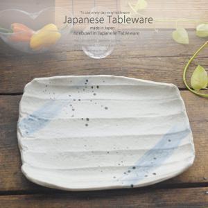 和食器 旬の野菜パーティー 染付け吹墨 長角皿 パーティー 大皿 365×297×43mm おうち ごはん うつわ 陶器 美濃焼 日本製 インスタ映え sara-cera