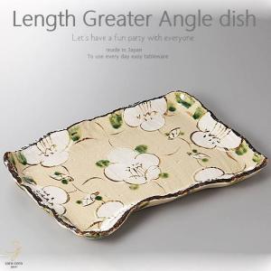和食器 おもてなしフルーツ盛り 織部花 長角皿 パーティー 大皿 370×245×35mm おうち ごはん うつわ 陶器 美濃焼 日本製 インスタ映え sara-cera