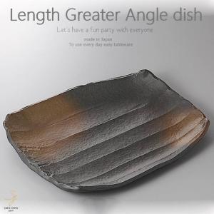和食器 ふわっと卵だらけでもいい 黒備前風 長角皿 大皿 365×297×43mm おうち ごはん うつわ 陶器 美濃焼 日本製 インスタ映え sara-cera