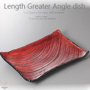 和食器 お野菜モリモリ箸が止まりません 赤釉 長角皿 370×245×40mm おうち ごはん うつわ 陶器 美濃焼 日本製 インスタ映え sara-cera