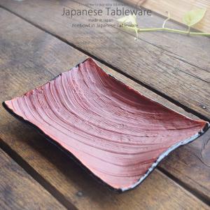 和食器 お野菜モリモリ箸が止まりません 赤釉 長角皿 260×175×35mm おうち ごはん うつわ 陶器 美濃焼 日本製 インスタ映え sara-cera