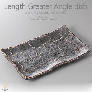 和食器 牛肉と彩り野菜のオイスターソース炒め 黒結晶 長角皿 325×200×40mm おうち ごはん うつわ 陶器 美濃焼 日本製 インスタ映え sara-cera