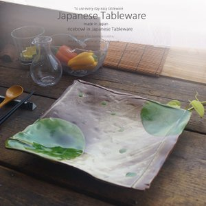 和食器イタリアンパセリサラダ 織部グリーン 茶色ブラウン 長角皿 300×284×48mm おうち ごはん うつわ 陶器 美濃焼 日本製 インスタ映え sara-cera