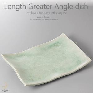 和食器 夏野菜でアーリオオーリオ うっすらグリーン釉 長角皿 290×185×40mm おうち ごはん うつわ 陶器 美濃焼 日本製 インスタ映え sara-cera