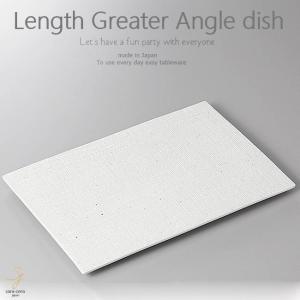 和食器 ドレッシングでサーモンのカルパッチョ 白い食器 長角皿 310×202×18mm おうち ごはん うつわ 陶器 美濃焼 日本製 インスタ映え sara-cera