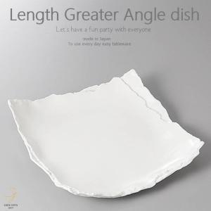 和食器 簡単おいしいチキンと野菜のサラダ 白釉 長角皿 250×260×45mm おうち ごはん うつわ 陶器 美濃焼 日本製 インスタ映え sara-cera