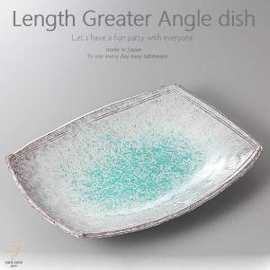 和食器 ハーブとフルーツトマトの香るサラダ トルコブルー 長角皿 335×240×50mm おうち ごはん うつわ 陶器 美濃焼 日本製 インスタ映え sara-cera