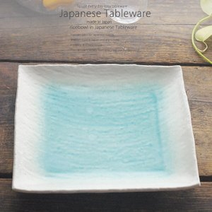 和食器 前菜サラダ トルコブルーに吸い込まれそうな 長角皿 305×268×45mm おうち ごはん うつわ 陶器 美濃焼 日本製 インスタ映え sara-cera