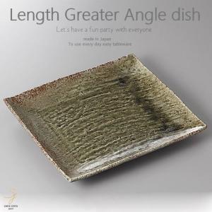 和食器 和牛の炙りカルパッチョ 織部グリーン 長角皿 297×260×40mm おうち ごはん うつわ 陶器 美濃焼 日本製 インスタ映え sara-cera