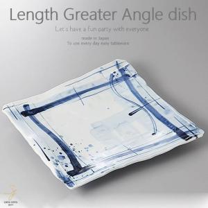和食器 モッツァレラのカプレーゼサラダ 藍染付けブルー 長角皿 294×259×44mm おうち ごはん うつわ 陶器 美濃焼 日本製 インスタ映え sara-cera