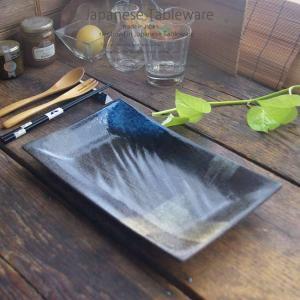 和食器 たっぷりシーザーサラダ 黒釉 十字 長角皿 330×192×33mm おうち ごはん うつわ 陶器 美濃焼 日本製 インスタ映え sara-cera