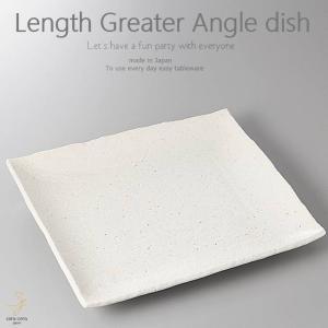 和食器 かぼちゃのアグロドルチェ 白釉 長角皿 300×262×35mm おうち ごはん うつわ 陶器 美濃焼 日本製 インスタ映え sara-cera