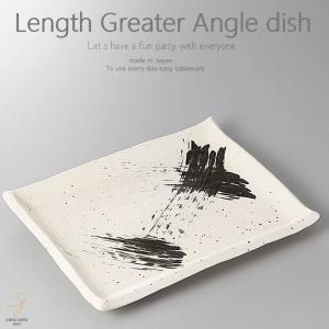 和食器 赤キャベツのアグロドルチェ 白釉黒 長角皿 305×235×33mm おうち ごはん うつわ 陶器 美濃焼 日本製 インスタ映え sara-cera