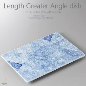 和食器 炙りホタテのカルパッチョ 藍染付けブルー 長角皿 320×210×25mm おうち ごはん うつわ 陶器 美濃焼 日本製 インスタ映え sara-cera