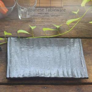 和食器 アボカドトマトのおさしみサラダ 黒マット 長角皿 333×212×30mm おうち ごはん うつわ 陶器 美濃焼 日本製 インスタ映え sara-cera