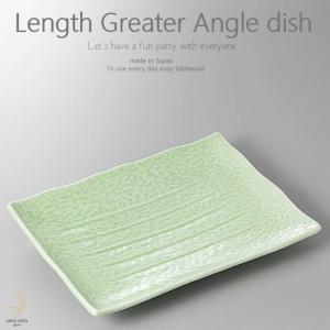 和食器 ヘルシーおかず大好き さわやかグリーン釉 長角皿 301×227×34mm おうち ごはん うつわ 陶器 美濃焼 日本製 インスタ映え sara-cera