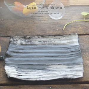 和食器 冷たい前菜 イタリアンサラダ 黒釉白 長角皿 320×230×30mm おうち ごはん うつわ 陶器 美濃焼 日本製 インスタ映え sara-cera
