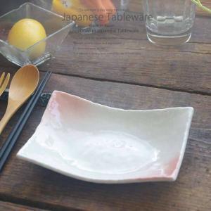 和食器 ギュッと前菜サラダ うっすらピンク 長角皿 168×130×42mm おうち ごはん うつわ 陶器 美濃焼 日本製 インスタ映え sara-cera