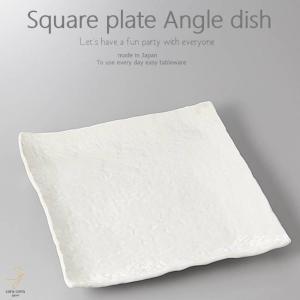 和食器 水菜と桜海老のサラダ しっとり白マット 正角皿 スクエア 173×173×28mm おうち ごはん うつわ 陶器 美濃焼 日本製 インスタ映え|sara-cera